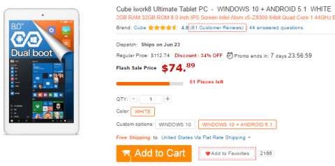 Cube iwork8 Ultimate 8.0 inch Tablet PC 購入ページ参考リンク