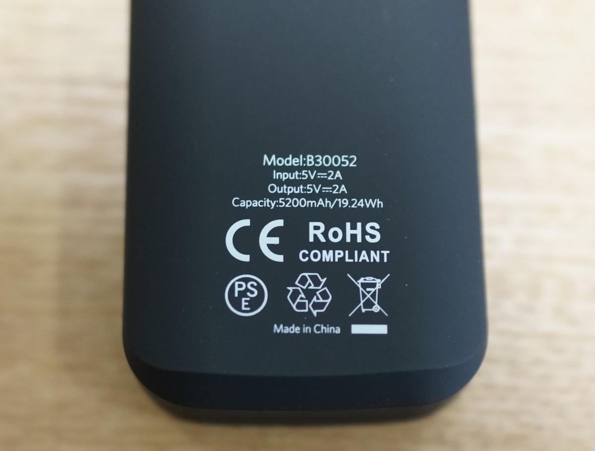 EC Technology 5200mAh モバイルバッテリーレビュー 商品の保証期間や認証マークの説明