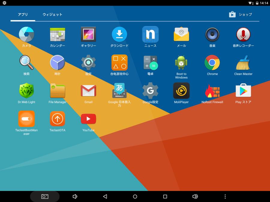 Teclast X98 Plus II 使用レビュー Andoridアプリの詳細参考写真