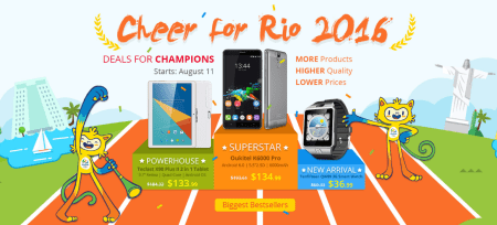 EverBuying Cheer for RIO 2016セール