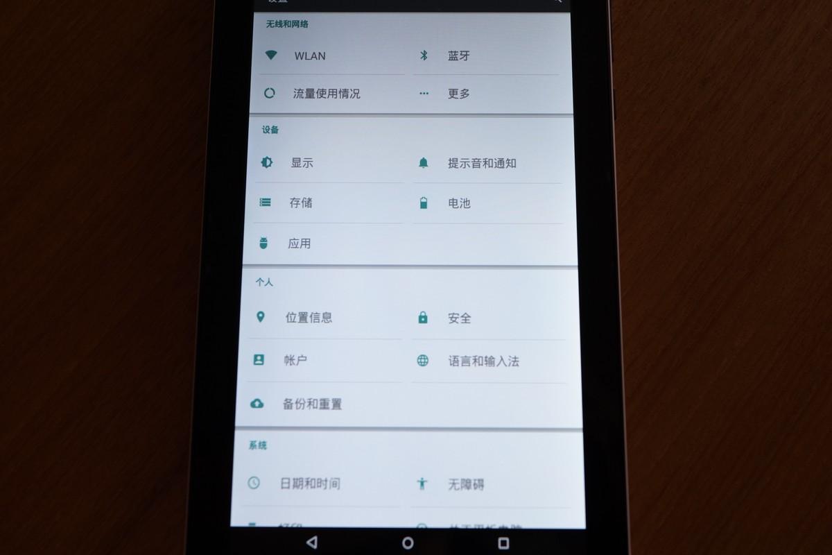 Chuwi VI7 は日本語が使えます 日本語設定方法