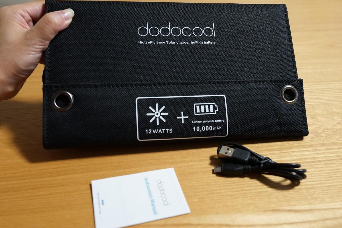 dodocool 10000mAh ソーラーパネル搭載モバイルバッテリー