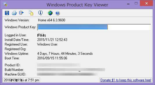 windowsのプロダクトキーの確認方法参考画像