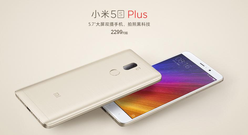 Xiaomi Mi 5S Plus デュアルカメラで同時待ち受け可能なスマホ