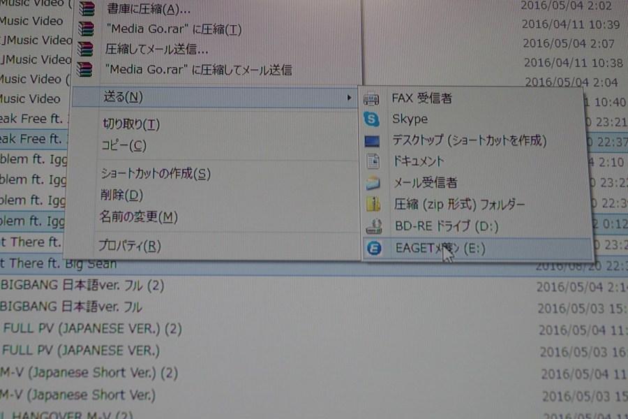 割引クーポン有!PCとAndroidでデータを交換できる EAGET V88 32G USB  レビュー
