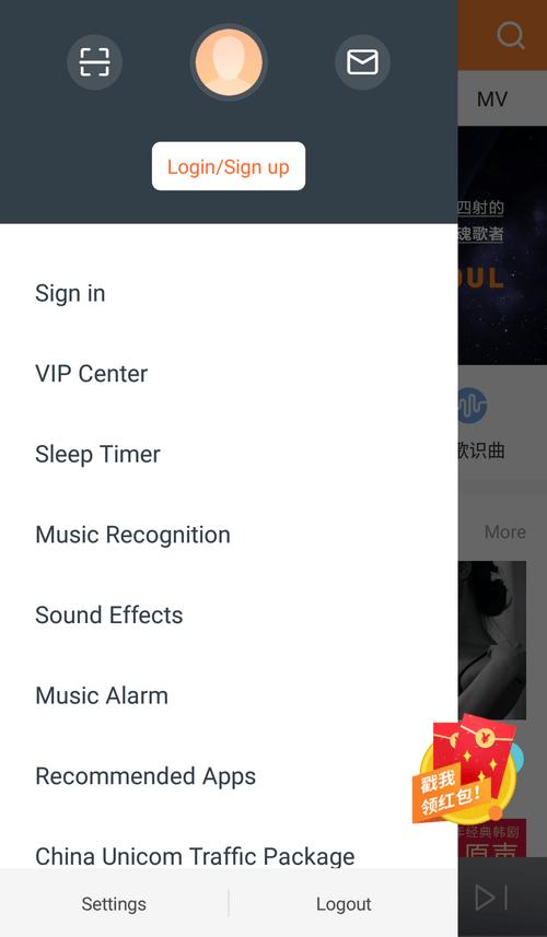 【2019年】無料で音楽ダウンロードできるアプリの …