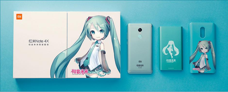 Xiaomi Redmi Note 4X ターコイズブルーの初音ミクモデルの説明参考画像