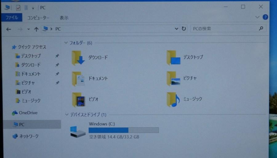 Teclast Tbook 16 Power 実機使用レビュー windows側のストレージの容量参考画像