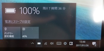 Teclast Tbook 16 Power 実機使用レビュー windows側バッテリーパフォーマンス検証画像