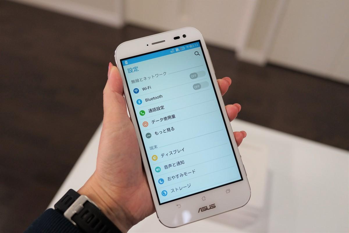 ZenFone Zoom ZX551ML レビュー 日本語に完全対応で使いやすいという参考画像