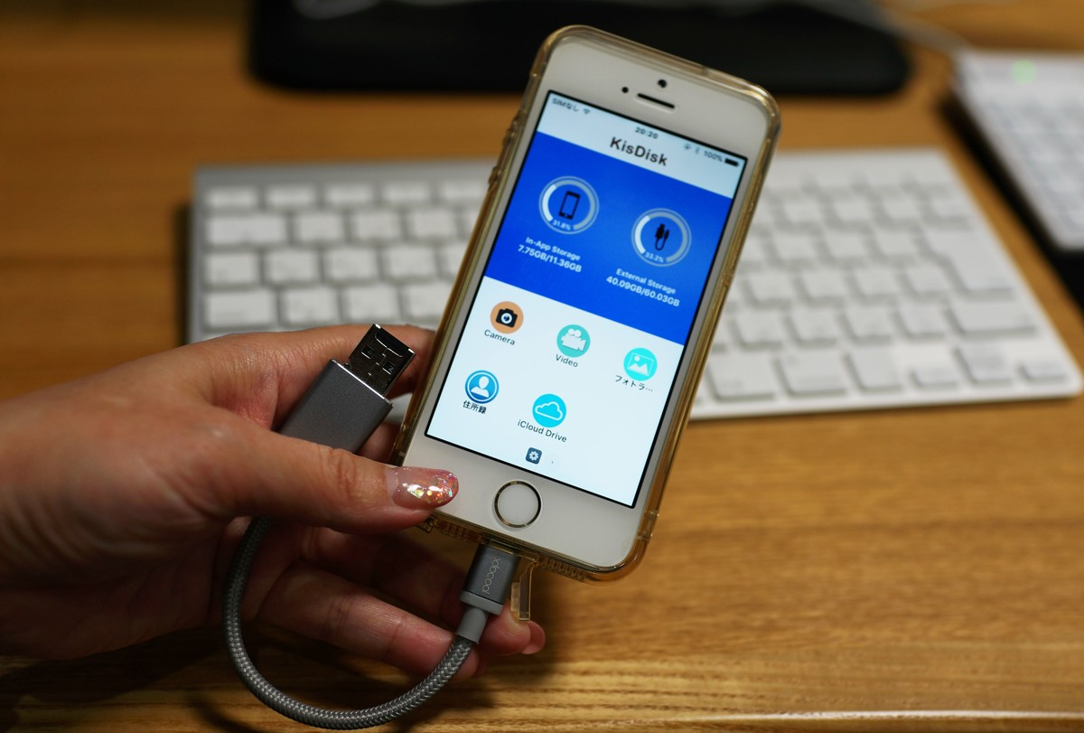 dodocool iPhoneやiPadでマイクロSDを使えちゃうライトニングケーブルレビュー