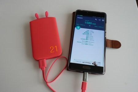 ROMOSS うざぎ型の可愛いモバイルバッテリー