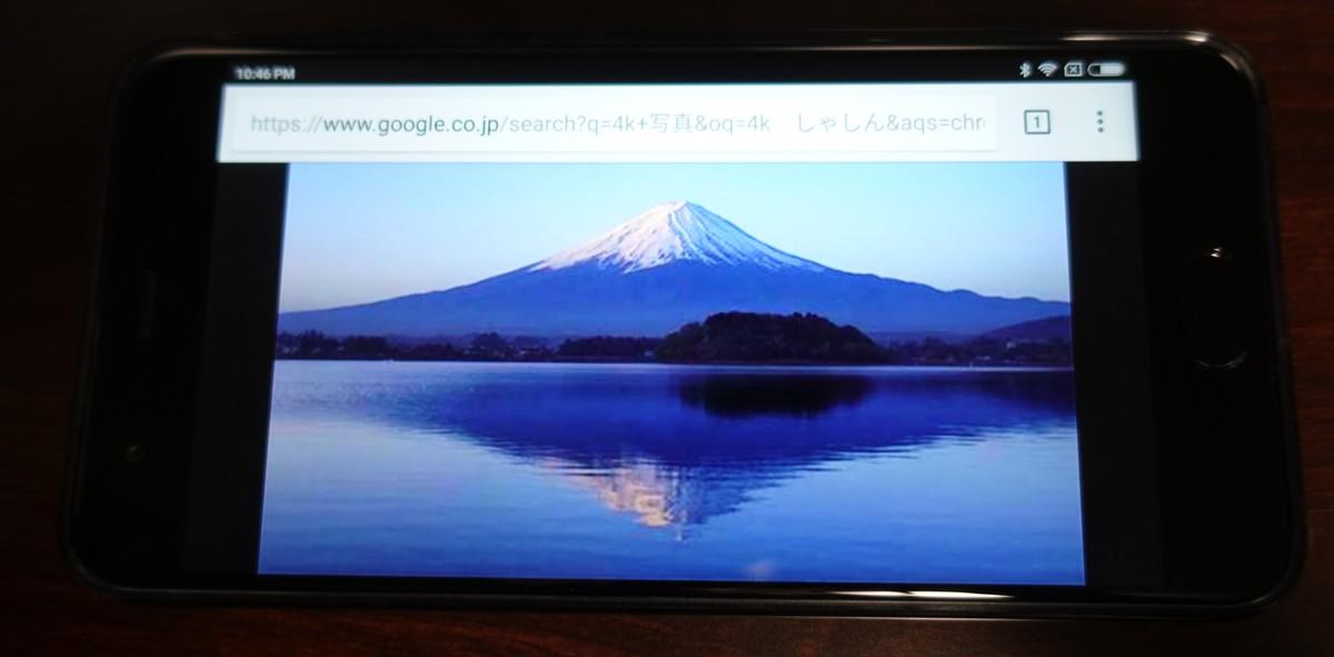 Xiaomi Mi 6 レビュー  液晶画面の美しさの参考画像