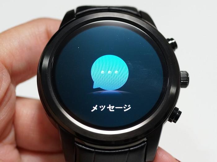 Docooler X5 Plus スマートウォッチレビュー メッセージ・SMSに関して