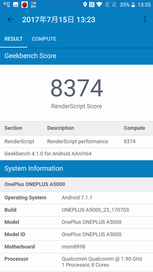 OnePlus 5 実機レビュー Geek CPUスコアテスト結果