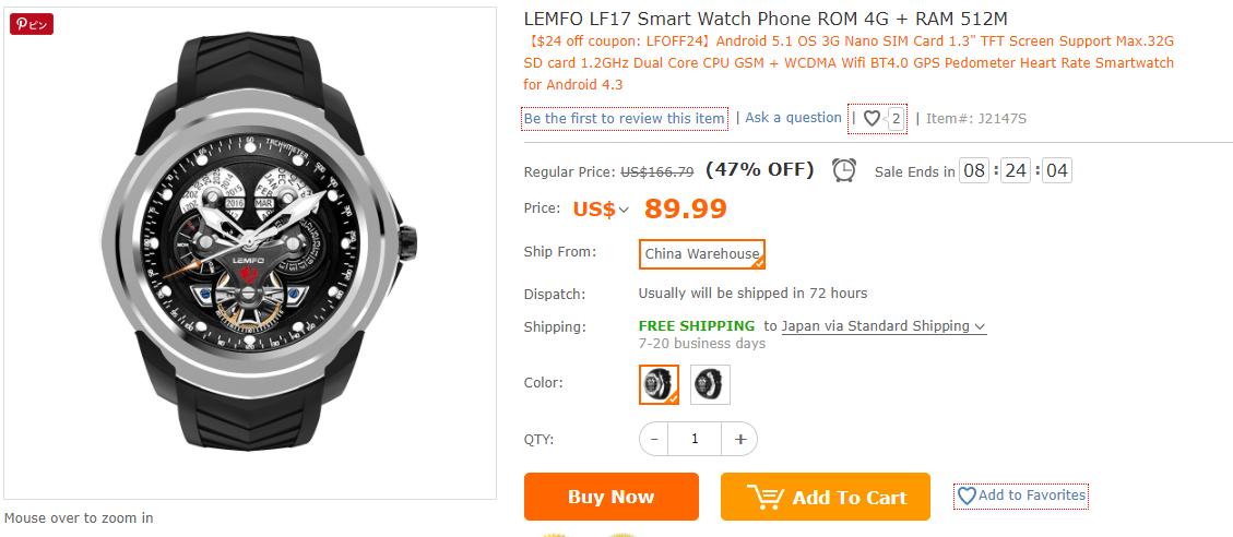 LEMFO LF17 Smart Watch Phone $65.99<
