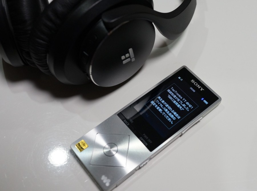 TaoTronics 密閉型 Bluetooth ヘッドホンレビュー 低音重視派向け!