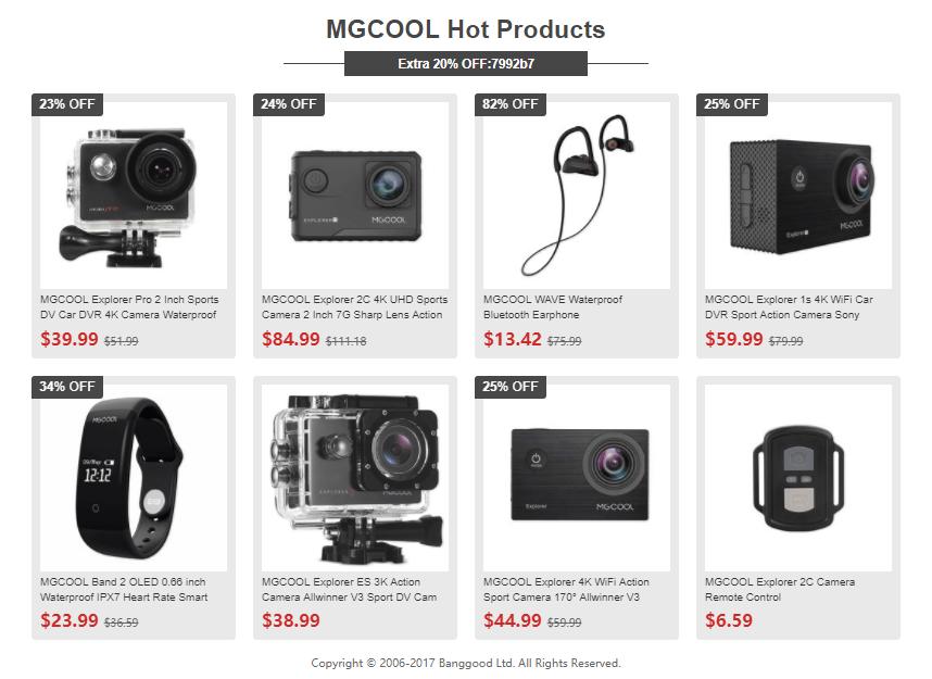 「MGcool Explorer Pro 2」販売記念セール開催中