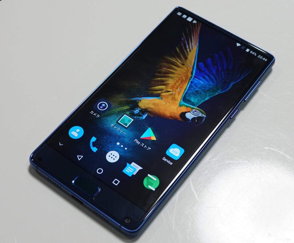 Elephone S8 最安購入と割引クーポン