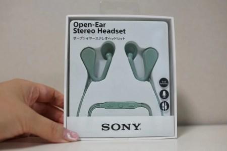 SONY 耳を塞がないイヤホン STH40D レビュー!