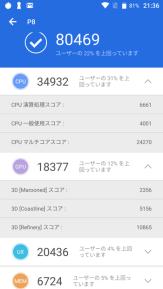 Screenshot_20180611-213619