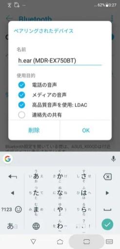 Screenshot_20180612-002746