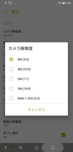 Screenshot_20180616-113531