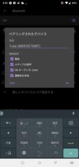 Screenshot_20180701-085023