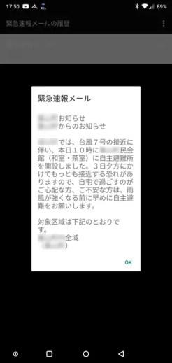 Screenshot_20180703-175001