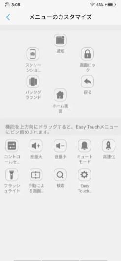 Screenshot_20180908_030819