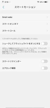 Screenshot_20180908_031652