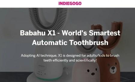 世界初のAI駆動のU字型自動歯ブラシ「BABAHU X1」がINDIEGOGOに登場!