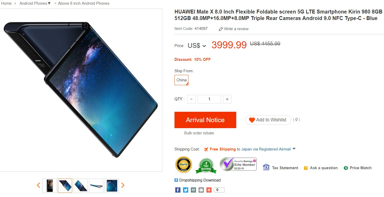 HUAWEI Mate Xの購入最安値比較と割引クーポン
