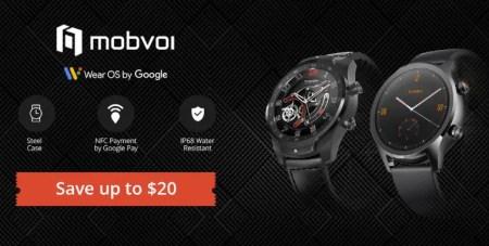 Ticwatch PROとC2スマートウォッチが限定50個で最大20%割引セール中!