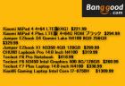 BanggoodにXiaomiとOneplusのスマホ割引クーポンが追加!Oneplus6は最後の在庫処分です!