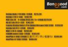Banggoodのラップトップ&タブレットのセール情報9機種分追加!