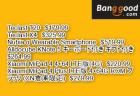 Banggoodクーポン【Teclast T20 $179.99 /  Teclast X4 $325.99 / Nubia α Wearable Smartphone $519.99 / Alldocube KNote 5 $264.99 / Xiaomi MiPad 4 LTE $220.99 / Xiaomi MiPad 4 Plus LTE $279.99 】が追加!