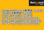 BanggoodにMi9・Oneplus 7 PRO・Zenfone6などスマホ用クーポン&セール情報17機種分追加です!