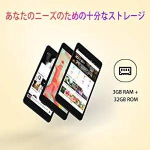 ALLDOCUBE M8タブレットスペック詳細