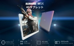 Amazon prime saleでALLDOCUBE M5Xが18,320円、ALLDOCUBE M5XSが14,560円でセール中