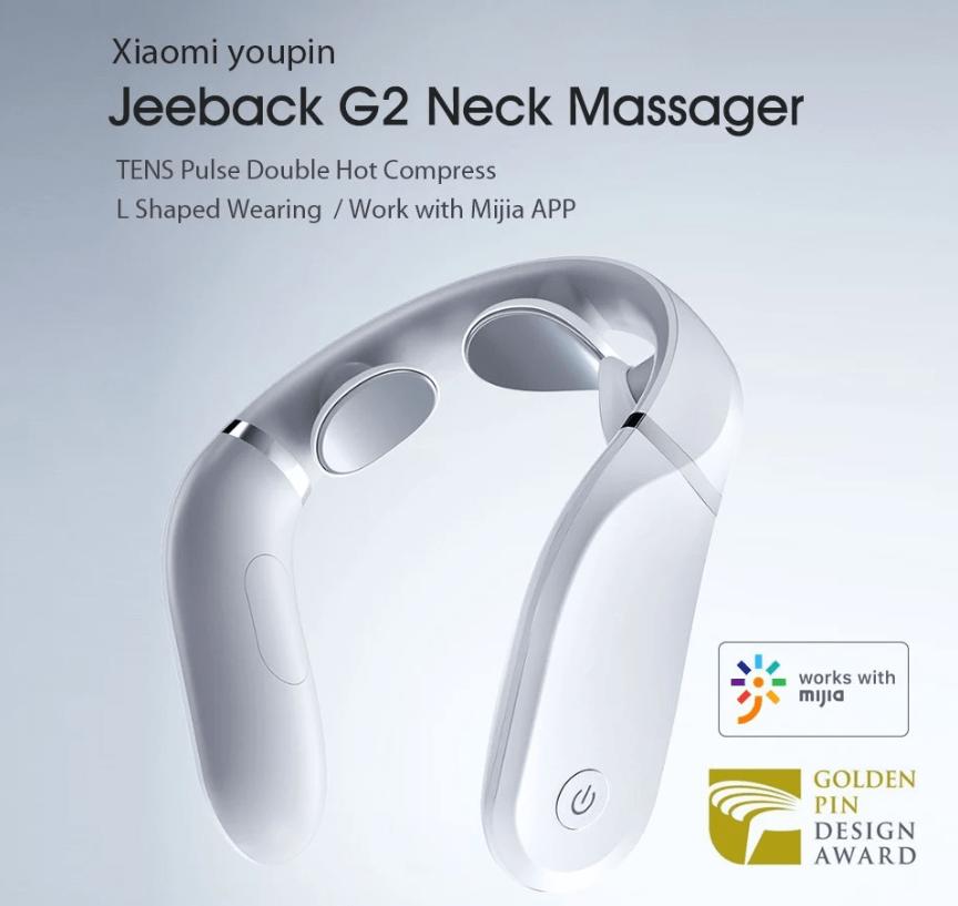 42度で温めながら首をマッサージしてくれるXiaomi JEEBACK G2 Neck Massager