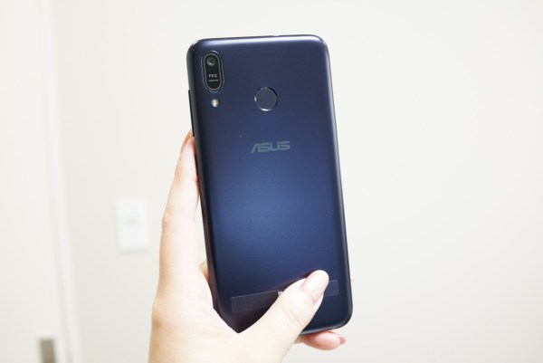 ASUS ZenFone Max (M1) ZB555KL レビュー 技適付きでVoLTE・UQmobile利用可能!