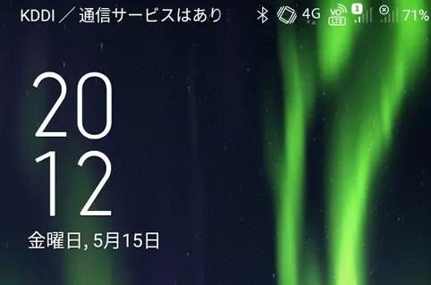 ASUS ZenFone Max (M1) ZB555KL レビュー 技適付きでVoLTE(UQmobile)利用可能!