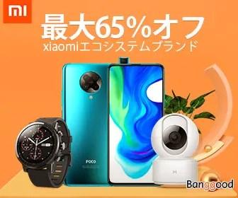 Banggood-Xiaomi-Ecological
