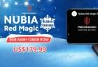 Nubia Red Magic NX609J Global Versionがクーポン割引価格$179.99でセール中!
