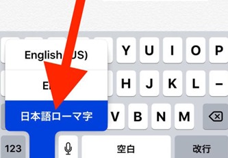 Hidden Emoticon Keyboard on iPhone