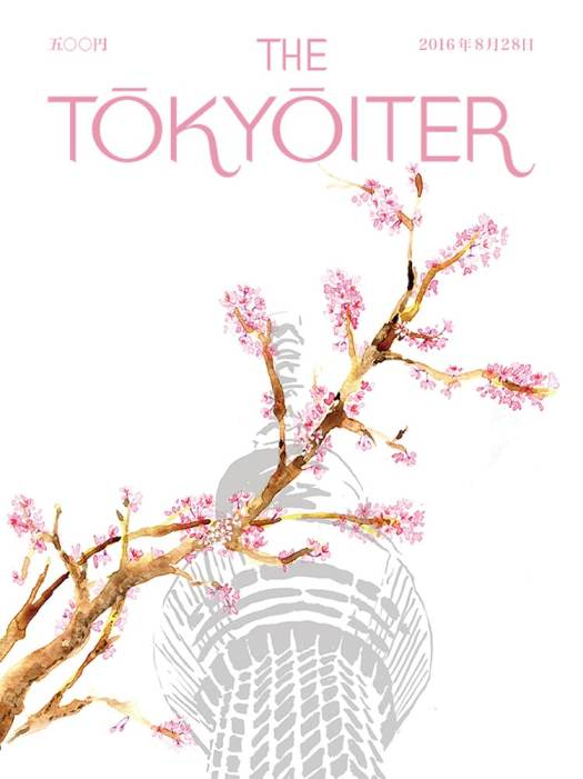 The Tokyoiter The New Yorker Magazine Cover Japanese Illustration