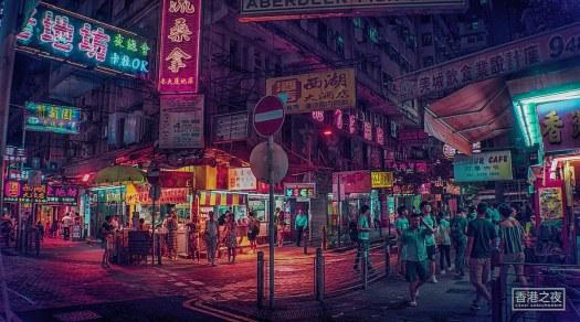 Hong Kong Night Photography