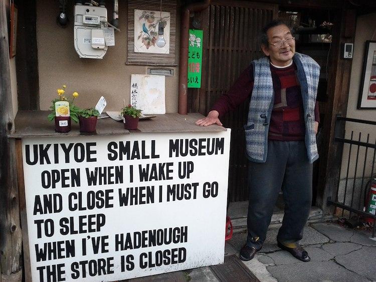 Ukiyoe Small Museum