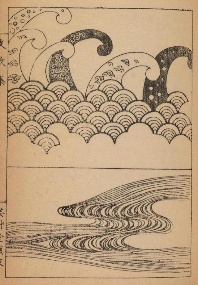 Japanese Art Wave Illustrations Internet Archive